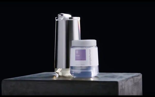 simplehumanの発泡ディスペンサーは独自の石鹸エコシステムをもたらします