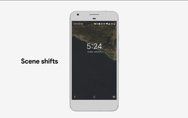 このAndroidアプリで任意の場所をインタラクティブなGoogleEarthスタイルの壁紙に変える