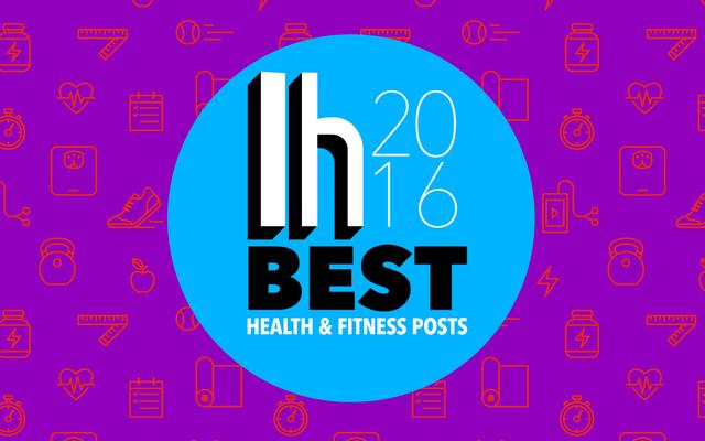 2016年の最も人気のある健康とフィットネスの投稿
