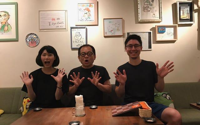 Tokyo'nun Sırrı, Üyelere Özel Nintendo Temalı Bar