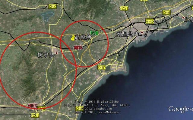 중국의 거대한 입자 충돌기 계획 공개