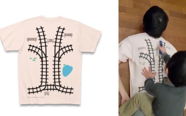 両親、シャツの裏に鉄道を描く