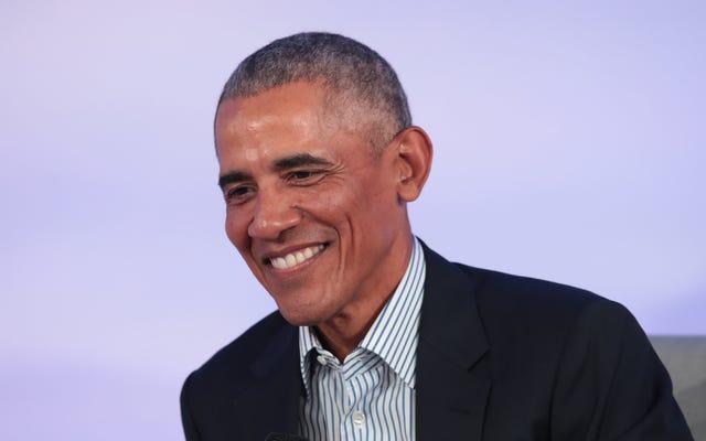 バラク・オバマが11月17日に彼の壮大な回想録コレクションのパート1をリリースする