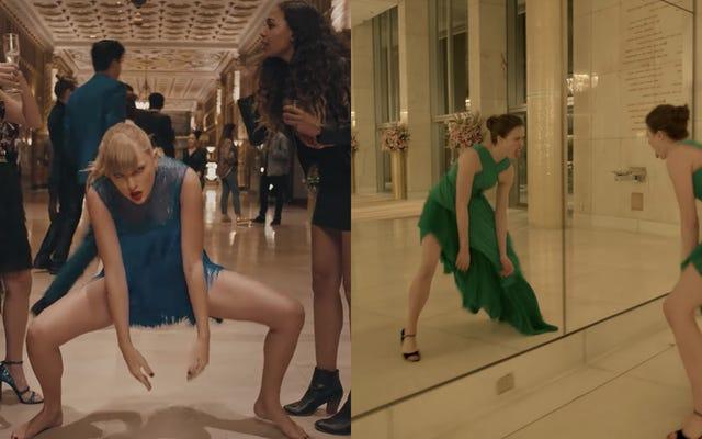 ファッションハウスのケンゾーは、テイラー・スウィフトが最近のフレグランス広告をはぎ取ったという主張に対してゴージャスな反応を示しました