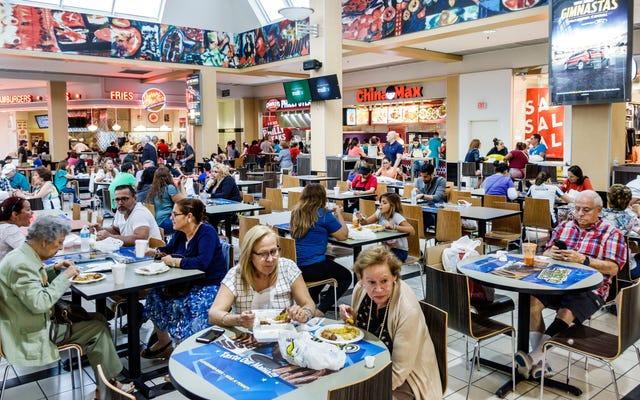 ห้างสรรพสินค้าที่กำลังจะตายของอเมริกาพบผู้กอบกู้: ศูนย์อาหาร