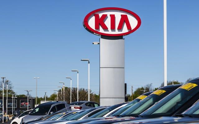 Kia เรียกคืนรถ 380,000 คันจากความเสี่ยงจากไฟไหม้
