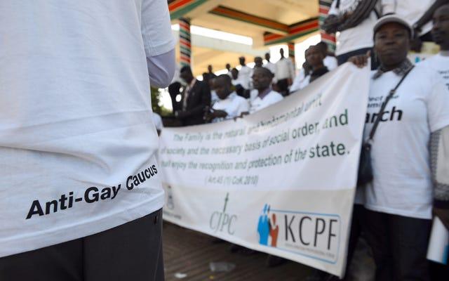 性的指向をテストするために使用される肛門検査は合法であるというケニアの裁判所の規則
