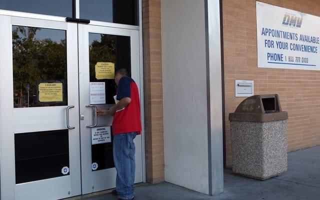 DMV กำลังขายข้อมูลของคุณ