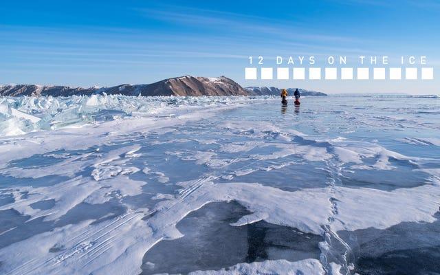 3人の男が凍ったバイカル湖を渡り、世界記録以上を追いかけた