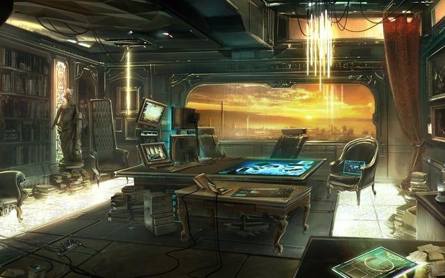 いくつかの新しい家具を入手、Deus Ex