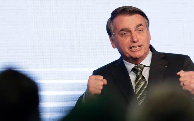 Президент Бразилии полон дерьма
