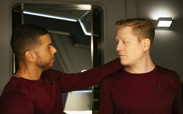 À quel point Star Trek est-il étrange?