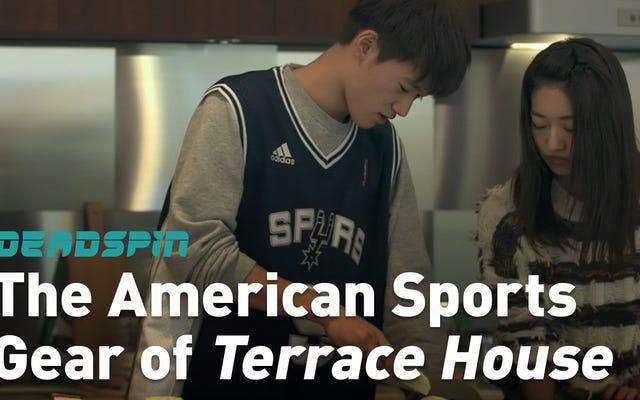 Pourquoi cette émission de télé-réalité japonaise a-t-elle autant d'équipement sportif américain?