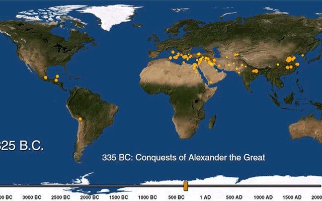 ดูว่าเมืองทั้งหมดของโลกเกิดเมื่อใดบนแผนที่นี้ในช่วง 6,000 ปีที่ผ่านมา