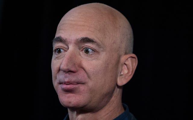 ジェフベゾスはパンデミックの間に1日で130億ドルを稼ぎます