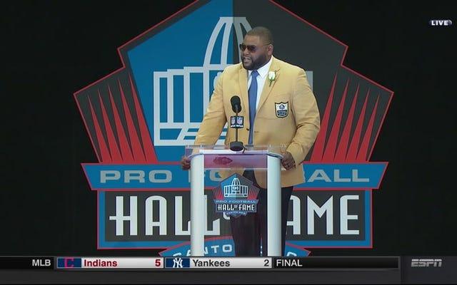 オーランドペースは、殿堂入りスピーチでセントルイスに感謝します。NFLはその部分をYouTubeアップロードから除外します