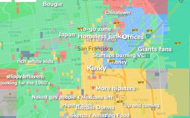 このツールを使用すると、どの都市でも流行に敏感な地域をすばやく見つけることができます