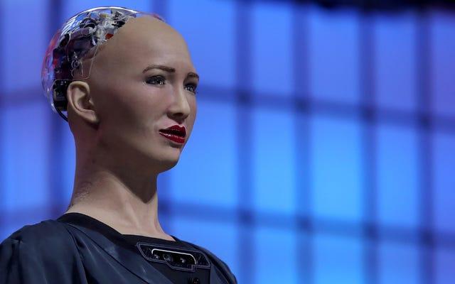 ロボットアーティストを学ぶことに幻滅したソフィアファンはお金から来る