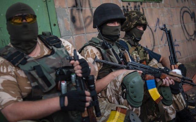 Sprawa uzbrojenia Ukrainy, aby mogła przeciwstawić się Rosji