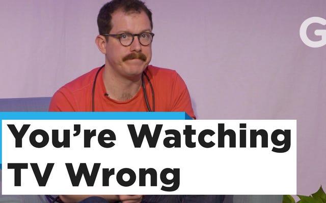 テレビを間違って見ている理由とその修正方法