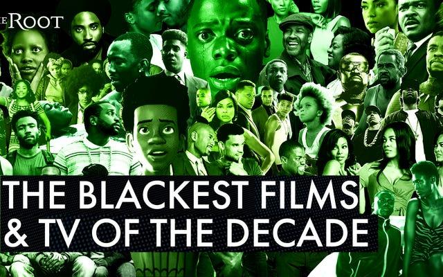 振り返ってみる:10年ブラックハリウッドルネッサンスの復活