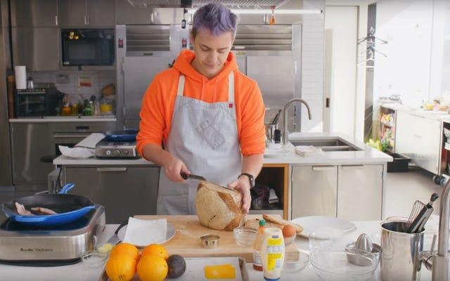 親愛なるビデオゲームプレイヤー、食べ物がどのように機能するかを理解してください