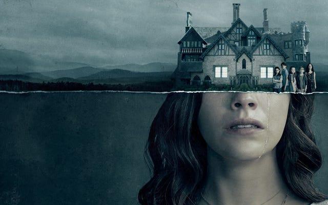 Haunting of Hill Houseは、Netflixでセカンドシーズンを開催します。ストーリーはまったく異なります。