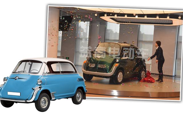 ความฝันของคุณเกี่ยวกับ BMW Isetta ไฟฟ้าสี่ประตูกำลังรอคุณอยู่ในประเทศจีน