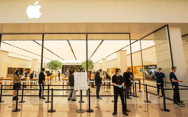 आप जानते हैं कि यदि एपल के स्टोर एन मैसेज अगेन को बंद कर दिया जाए तो महामारी की चपेट में आ जाएंगे