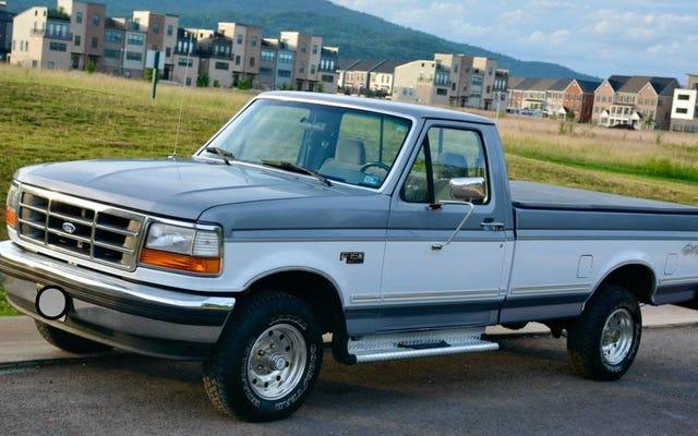 ที่ 6,000 เหรียญฟอร์ด F-150 XLT 4X4 Long-Bed ปี 1995 นี้จะพิสูจน์ได้ว่าเป็นผู้ขายที่ดีที่สุดหรือไม่?