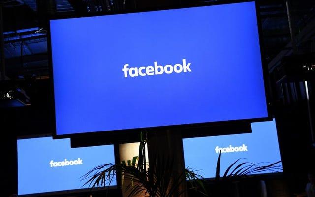 Жители Фергюсона, штат Миссури, и Балтимора стали жертвами купленного россиянами рекламного ролика в Facebook, в котором говорилось о том, что жизни чернокожих имеют значение: отчет