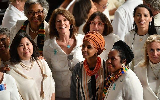 2020年の一般教書演説で、民主党の女性議員が再びスタイルのある声明を発表しました