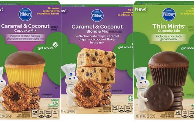 ああ、親愛なる:あなたは今公式の薄いミント風味のカップケーキミックスを購入することができます
