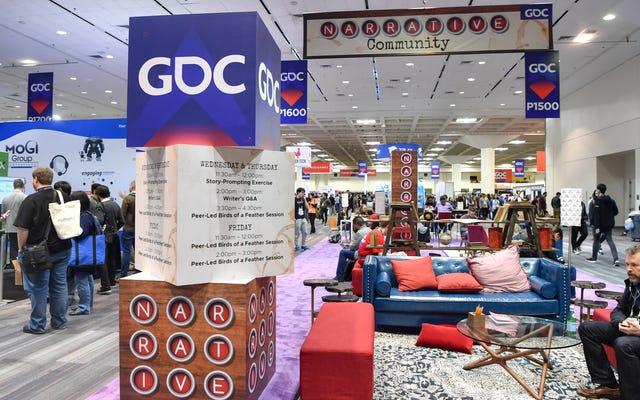 Перенесенное летнее живое шоу GDC становится полностью цифровым