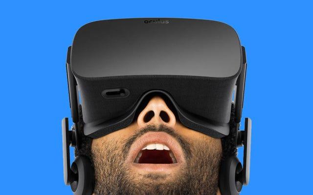 これは、PCがOculusRiftを使用して仮想現実で再生できるようにするために必要なものです。
