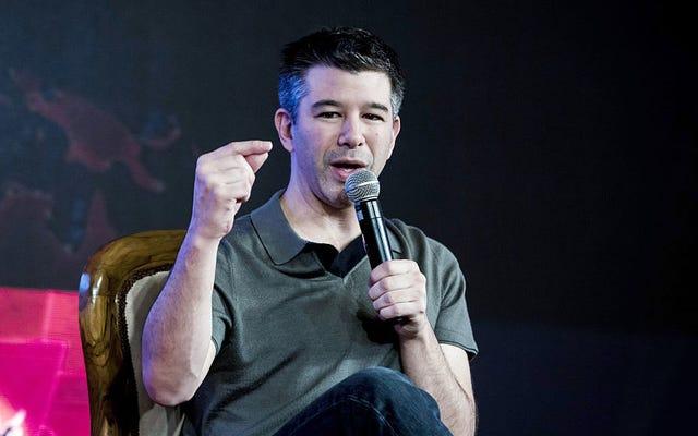 Будущее генерального директора Uber в компании висит на волоске на сегодняшнем заседании совета директоров