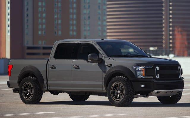 私は2018フォードF-150RTRマッスルトラックのコンセプトに十分な男ではないのではないかと心配しています
