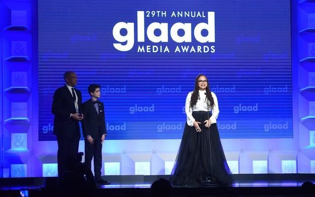 Ava DuVernay, Gloria Carter et Samira Wiley honorées aux GLAAD Awards parce que les femmes noires restent gagnantes