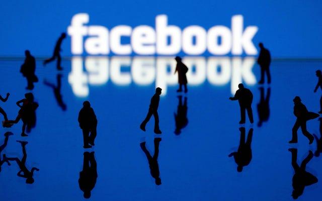 Facebook подает в суд на OneAudience за то, что они обработали немного больше данных, чем ожидалось