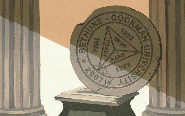 Bethune-Cookman และการอยู่รอดของ HBCU ตอนที่ 2: งานภายใน