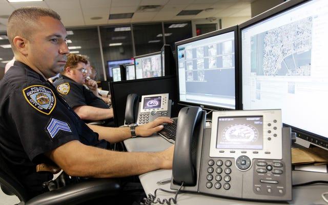 NYPDは、市民没収データベースのバックアップに煩わされていないと述べています[更新]