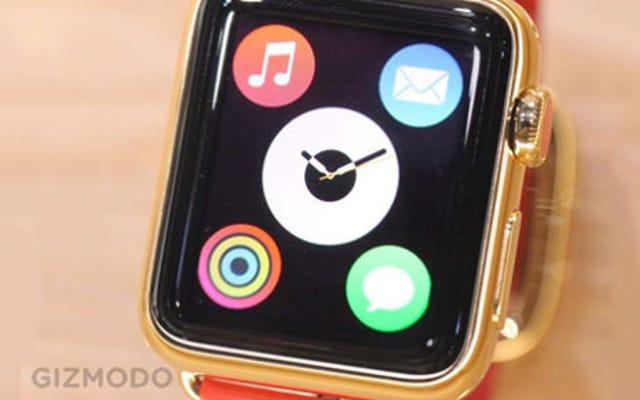 レポート:Apple Watchは、「頻繁に」使用すると2.5時間しか持続しません