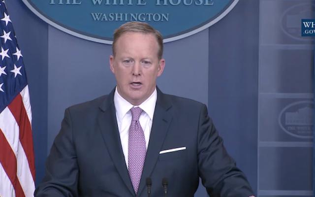 ホワイトハウスは大統領執務室の会議が盗聴されているかどうか、または記者会見がキャンセルされるかどうかについては述べていない