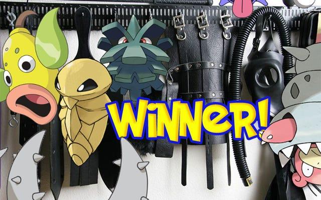 Kotaku 'ショップコンテスト:不幸な頭字語:勝者!
