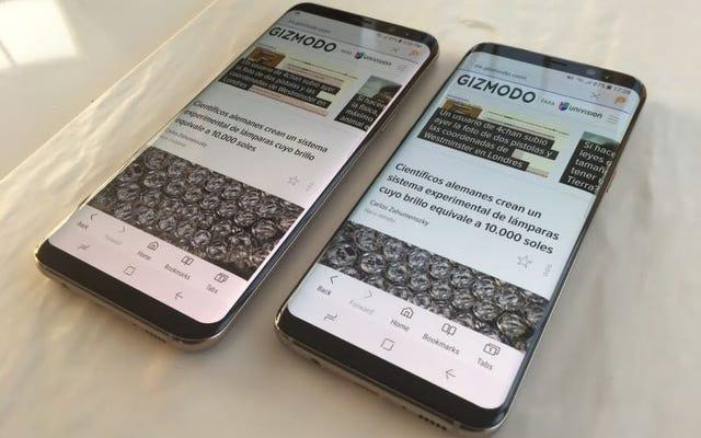 Samsung GalaxyS8およびNote8はAndroid10アップデートを受信しません(2017年モデルです)