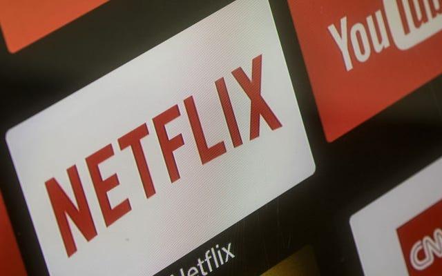 Netflixはいくつかの奇妙な理由でスマートフォンの身体活動を分析しています