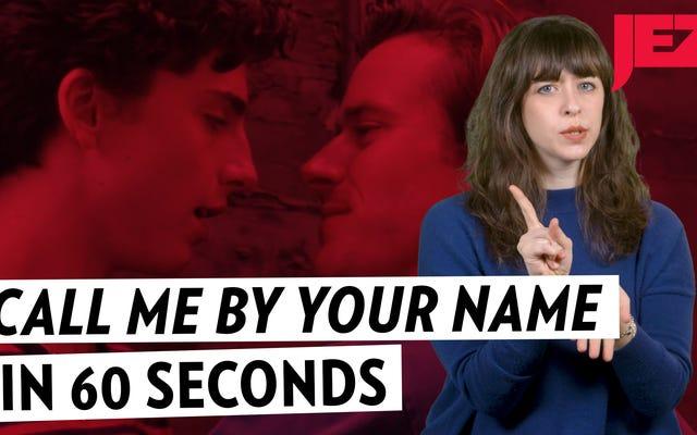 Panggil Saya Dengan Nama Anda dalam 60 Detik