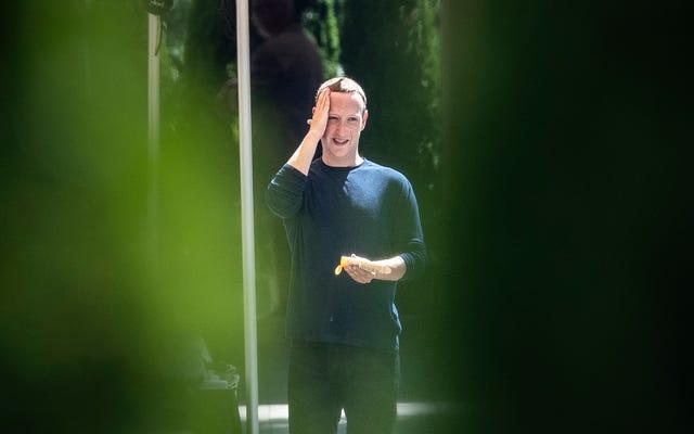 公開されたサーバーには、数億人のFacebookユーザーの電話番号が含まれていました