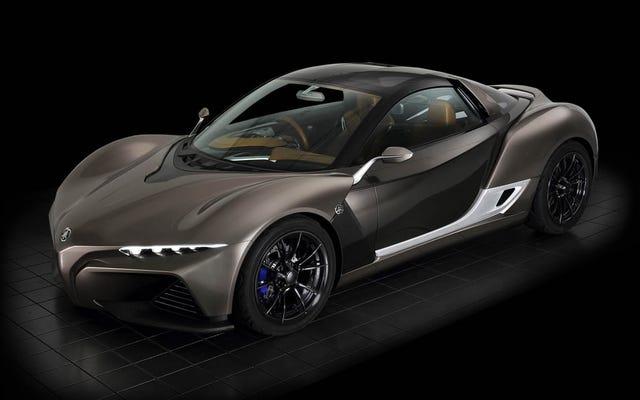 Yamaha Abandons McLaren F1 Designer का बेबी सुपरकार, कार मार्केट कुल मिलाकर, यह बेकार है
