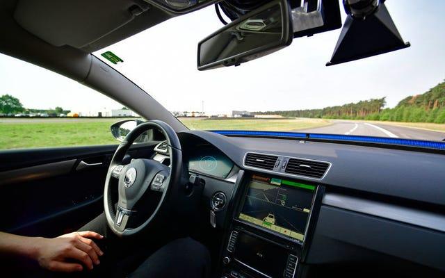 นักวิจัยกล่าวว่าเราต้องโอเคกับรถยนต์ขับเองที่ชน